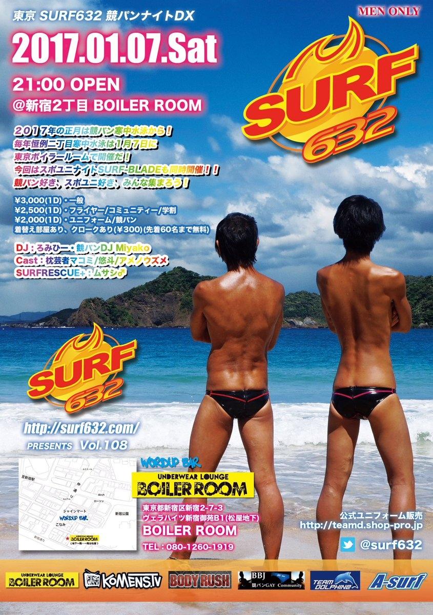 surf108a