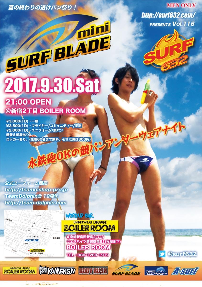 surf116