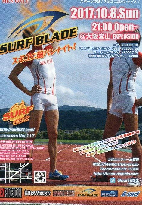 surf117-3