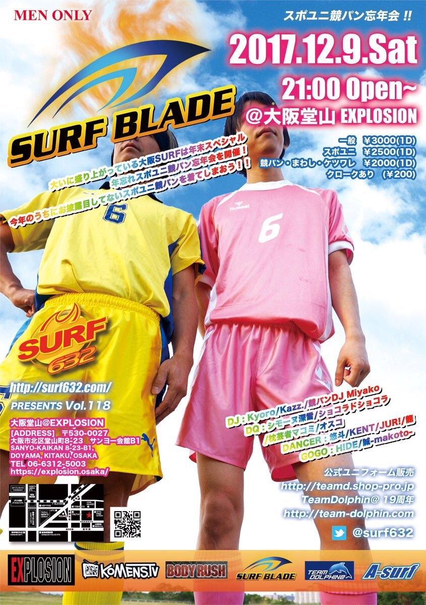 surf118