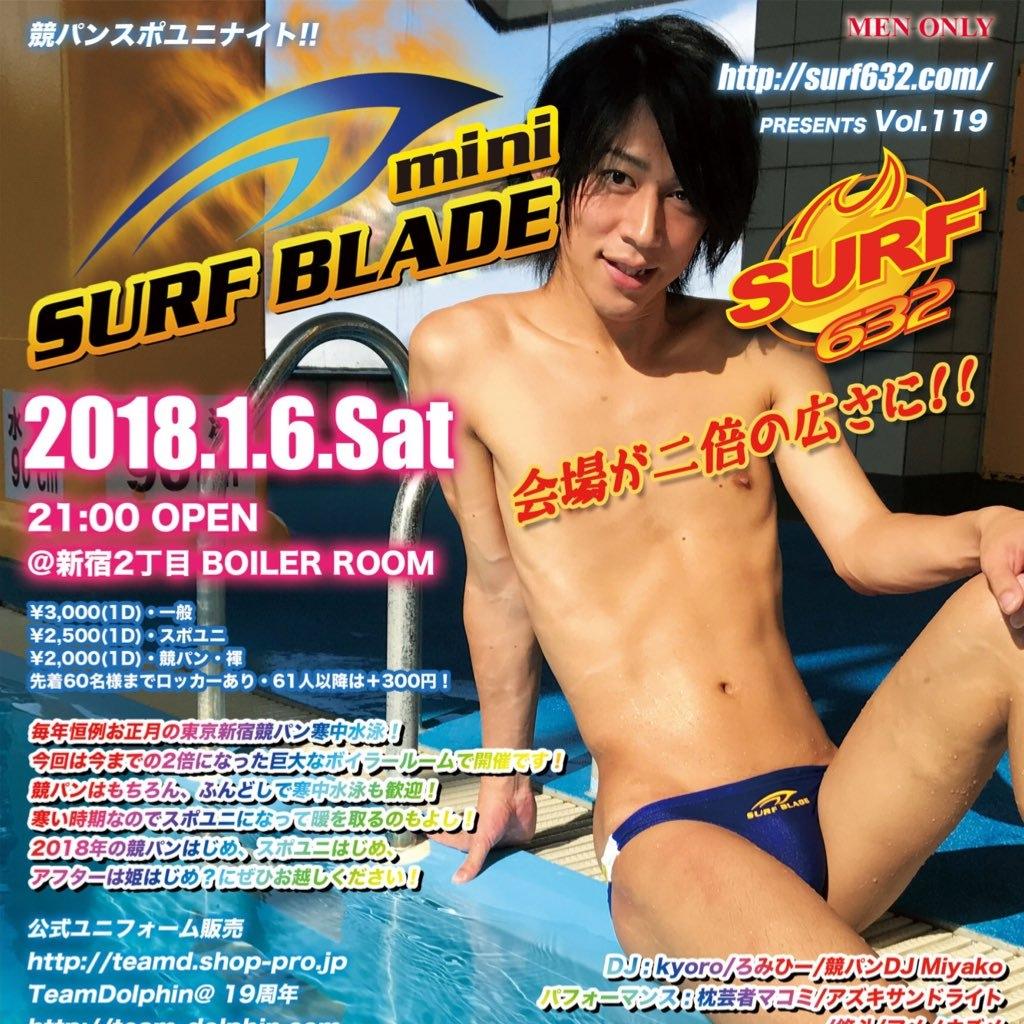 surf119