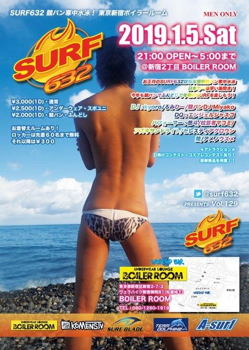 surf129