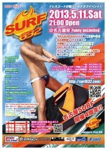 surf58
