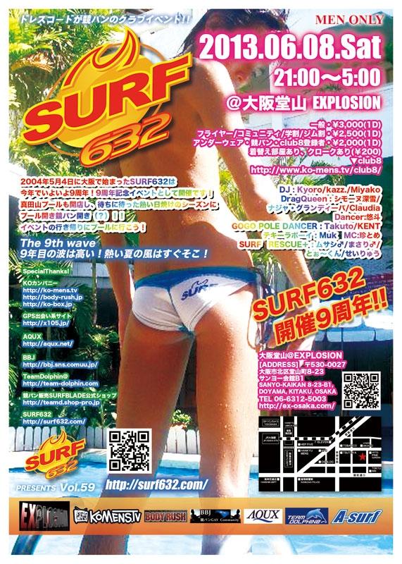surf59