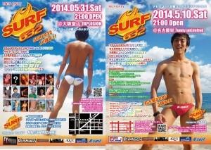 surf76_77
