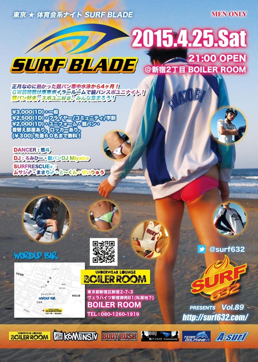 surf89