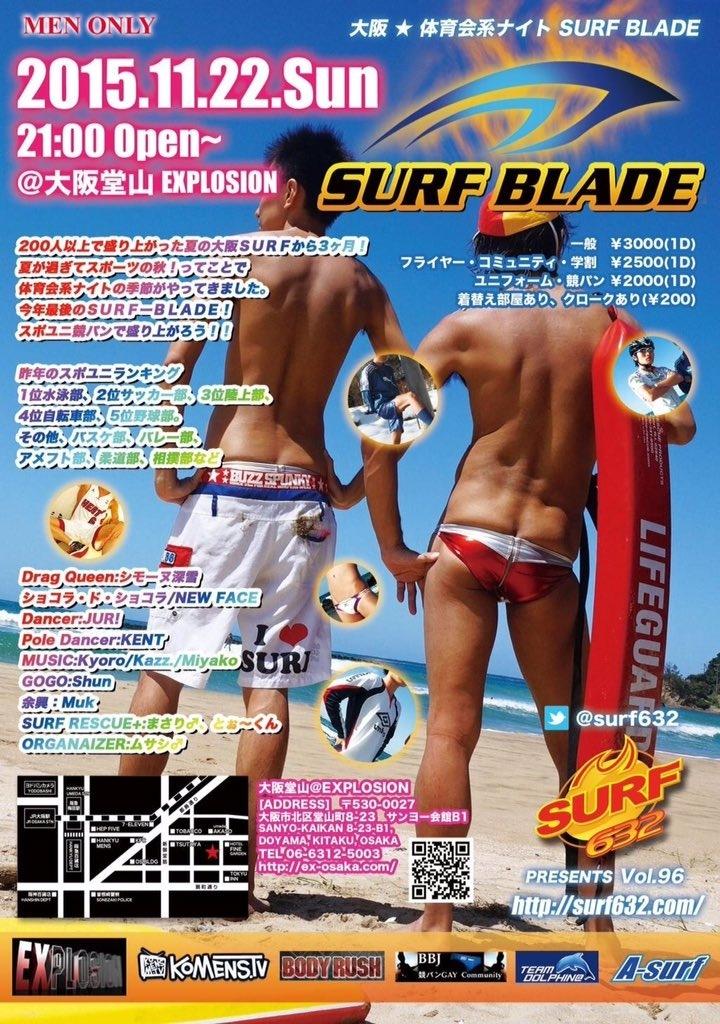 surf96