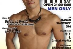 TokyoSurf081101