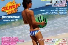 surf111