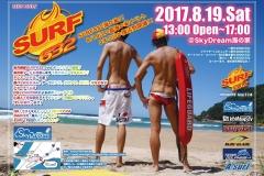 surf114