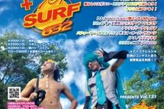 surf131