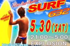 surf16a