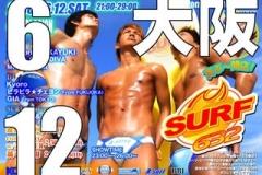 surf21