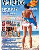 surf51