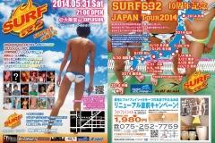 surf77